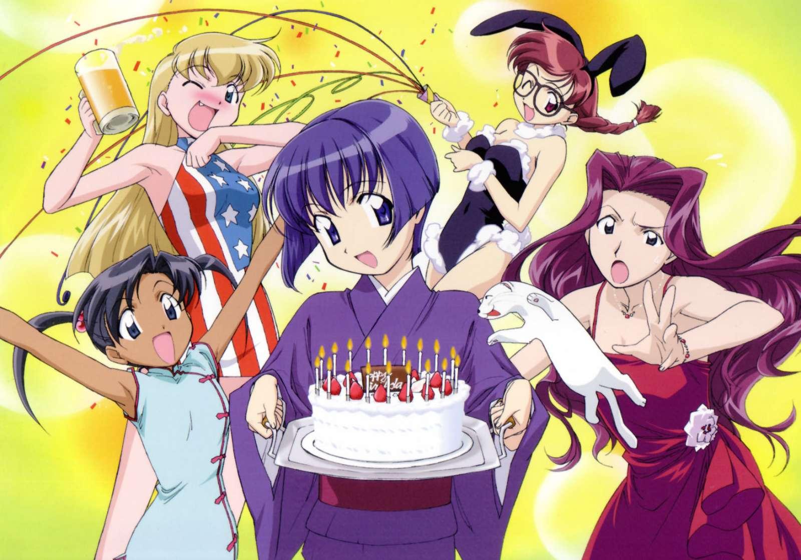 Поздравление с днем рожденья на японском